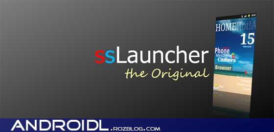 لانچر ssLauncher the Original v1.11.0